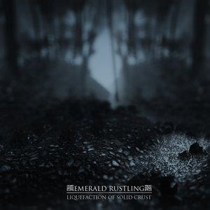 Image for 'Emerald Rustling'