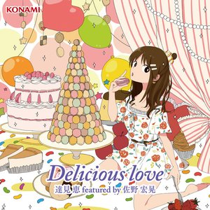 Image for 'Delicious love'