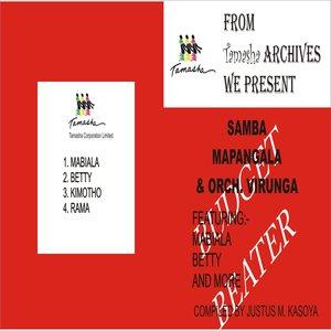 Image for 'Mabiala'