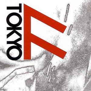 Immagine per 'Tokyo 77'