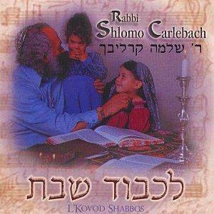 Image for 'L'Kovod Shabbos'