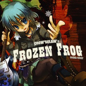 Image for 'Frozen Frog'