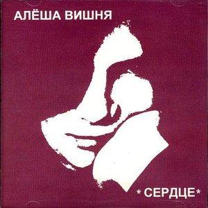 Image for 'Вурдалаков гимн'