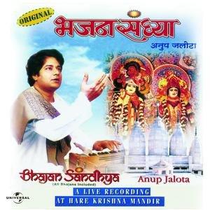 Immagine per 'Bhajan Sandhya : A Live Recording At Hare Krishna Mandir'