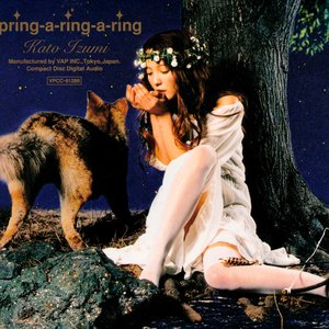 Image for 'Spring-a-ring-a-ring'