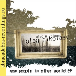 Image for 'new people in other world EP'