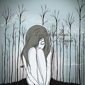 Image for 'Il Neigera Des Fleurs'