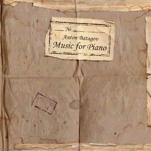 Image for 'Music for Piano'
