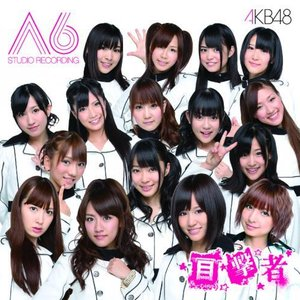 Image for 'AKB48 チーム A'
