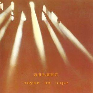 Image for 'День вечного сна'