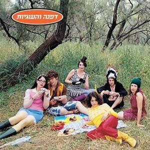 Image for 'חבר ערבי'