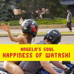 Image for 'Happiness of WATASHI'