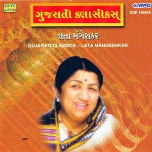 Image for 'Ghun Ghate Dhankiyo Ek Kodiyu'