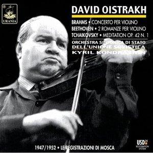 Image for 'Méditation Per Violino E Pianoforte In Re Minore, Op. 42, N. 1 (Tchaikovsky)'