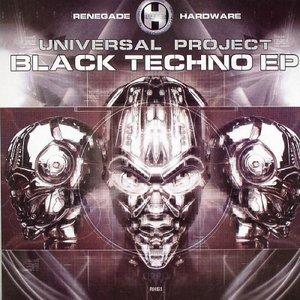 Image for 'Jackhammer (Vicious Circle Remix)'