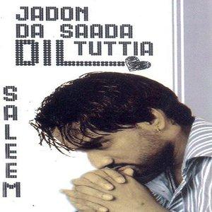 Image for 'Jadon Da Sada Dil Tutiya'