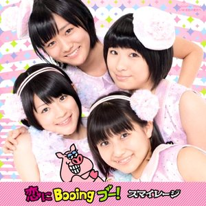 Immagine per '恋にBooing ブー!'