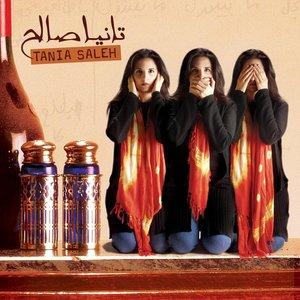 Image for 'تانيا صالح (Tania Saleh)'