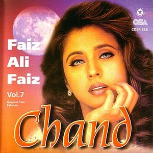 Image for 'Chand'