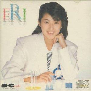 Image for 'ERI'