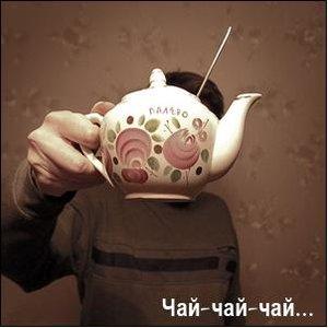 Image for 'Чай-чай-чай'