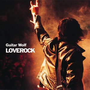 Image for 'Loverock'