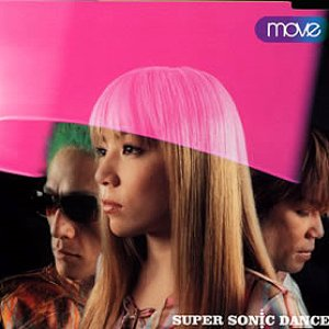 Image for 'SUPER SONIC DANCE'