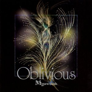 Image for 'Oblivious'
