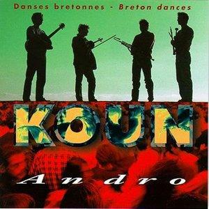 Image for 'Koun'