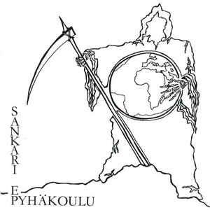 Image for 'Sankari EP'