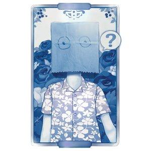 Image for 'Puzzlejar'