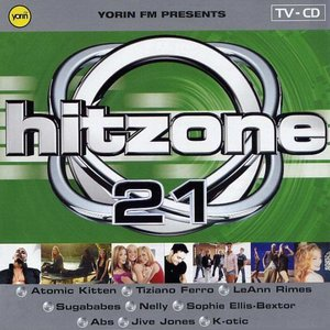 Image for 'Hitzone 21'