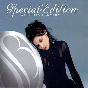 Image for 'Special Edition'