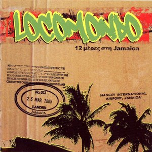 Image for '12 Meres sti Jamaica'