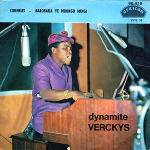 Bild för 'Veve 38: Cornelis / Balobaka Ye Mbongo Mingi'