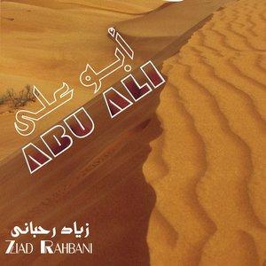 Image for 'Abu Ali'