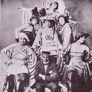 Image for 'Martha Copeland'