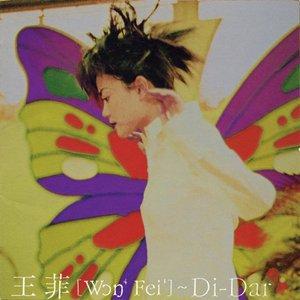 Image for 'Di-Dar'