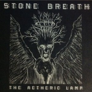 Image for 'The Ætheric Lamp'