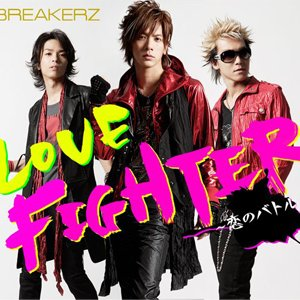 Image for 'LOVE FIGHTER'