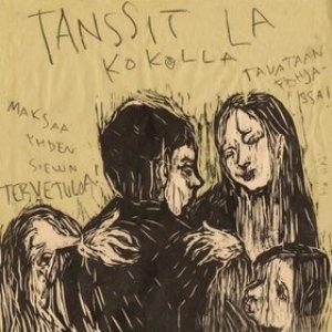 Image for 'Vyötä kupeesi ja tule!'