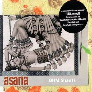 Bild för 'OHM Shanti'