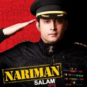Image for 'Salam (Persian Music)'
