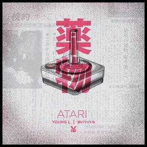 Image for 'Atari'