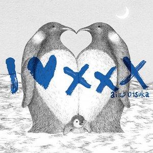 Bild för 'I ♥ ×××'