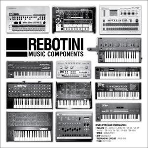 Image for 'Music Components Rev 2'