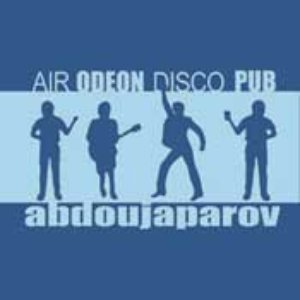 Image pour 'Air Odeon Disco Pub'