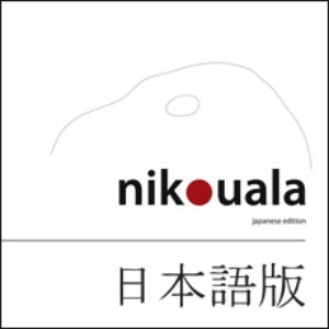 Image for 'Nikouala'