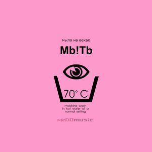 Image for 'MbiTb'