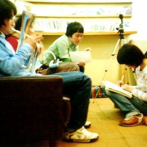 Image for 'ジョンのサン'